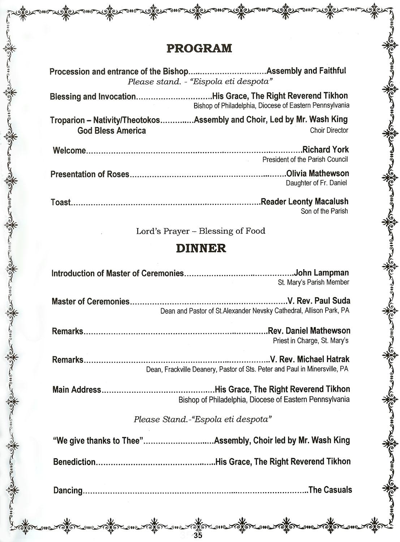 Pastor Appreciation Banquet